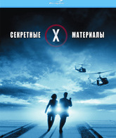 Blu-ray Секретные материалы: Борьба за будущее / The X-Files: Fight the Future