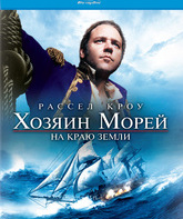 Blu-ray Хозяин морей: На краю Земли / Master and Commander: The Far Side of the World