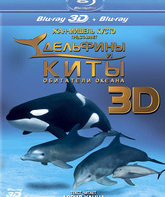 Blu-ray 3D Дельфины и киты (3D) / IMAX: Dolphins and Whales: Tribes of the Ocean (3D)