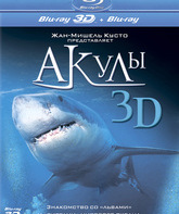 Blu-ray 3D Акулы (3D) / IMAX: Sharks (3D)