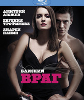 Blu-ray Близкий враг / Close Enemy (Blizkiy vrag)