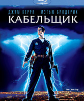 Blu-ray Кабельщик / The Cable Guy