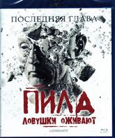 Blu-ray Пила VII / Saw: The Final Chapter