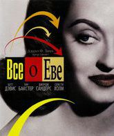 Blu-ray Всё о Еве (Юбилейное издание) / All About Eve (60th Anniversary Edition)