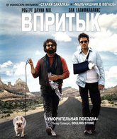 Blu-ray Впритык / Due Date