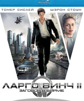Blu-ray Ларго Винч 2: Заговор в Бирме / Largo Winch: Tome 2 (The Burma Conspiracy)