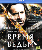 Blu-ray Время ведьм / Season of the Witch
