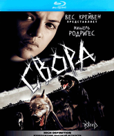 Blu-ray Свора / The Breed
