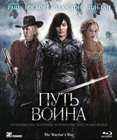 Blu-ray Путь воина / The Warrior's Way