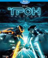Blu-ray Трон: Наследие / TRON: Legacy