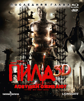 Blu-ray 3D Пила VII (3D) / Saw: The Final Chapter (3D)