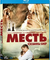 Blu-ray Месть / Hævnen (In a Better World)