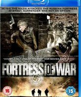 Blu-ray Брестская крепость / Fortress Of War (Brestskaya krepost)