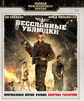 Blu-ray Бесславные ублюдки / Quel maledetto treno blindato (The Inglorious Bastards)