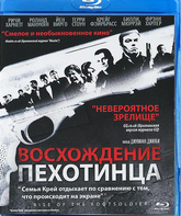 Blu-ray Восхождение пехотинца / Rise of the Footsoldier