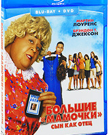 Blu-ray Большие мамочки: Сын как отец / Big Mommas: Like Father, Like Son (The Motherload Edition)