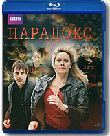 Blu-ray Парадокс (сериал) / Paradox (TV mini-series)
