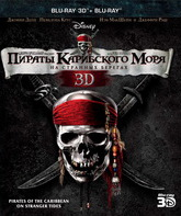 Blu-ray 3D Пираты Карибского моря: На странных берегах (3D) / Pirates of the Caribbean: On Stranger Tides (3D)