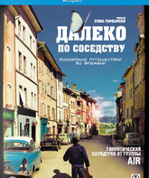 Blu-ray Далеко по соседству / Quartier lointain (A Distant Neighborhood)