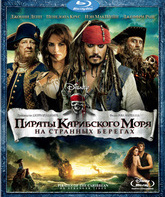 Blu-ray Пираты Карибского моря: На странных берегах / Pirates of the Caribbean: On Stranger Tides