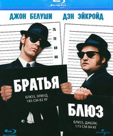 Blu-ray Братья Блюз / The Blues Brothers