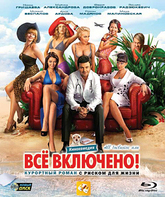 Blu-ray All inclusive, или Всё включено / All Inclusive ili Vsyo vklyucheno
