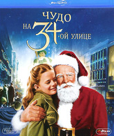 Blu-ray Чудо на 34-й улице / Miracle on 34th Street
