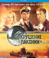 Blu-ray 1942. Крушение Лаконии / The Sinking of the Laconia