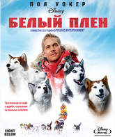 Blu-ray Белый плен / Eight Below
