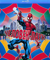 Blu-ray Новый Человек-паук / Spider-Man: The New Animated Series