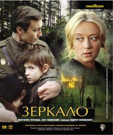 Blu-ray Зеркало / The Mirror (Zerkalo)