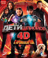 Blu-ray 3D Дети шпионов 4D (3D) / Spy Kids: All the Time in the World in 4D (3D)