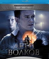 Blu-ray Лето волков (сериал) / Leto volkov (TV mini-series)