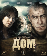 Blu-ray Дом / Dom (Home)