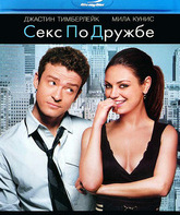 Blu-ray Секс по дружбе / Friends with Benefits