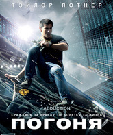Blu-ray Погоня / Abduction