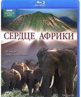 Blu-ray Сердце Африки / BBC: The Great Rift