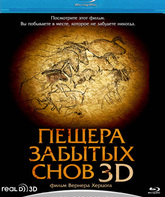 Blu-ray 3D Пещера забытых снов (3D) / Cave of Forgotten Dreams (3D)
