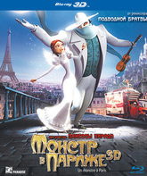 Blu-ray 3D Монстр в Париже (3D) / Un monstre à Paris (A Monster in Paris) (3D)