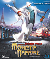 Blu-ray Монстр в Париже / Un monstre à Paris (A Monster in Paris)