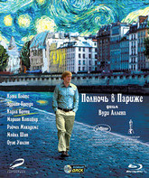 Blu-ray Полночь в Париже / Midnight in Paris