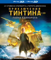 Blu-ray 3D Приключения Тинтина: Тайна Единорога (2D+3D) / The Adventures of Tintin: The Secret of the Unicorn (2D+3D)