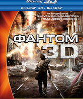 Blu-ray 3D Фантом (2D+3D) / The Darkest Hour (2D+3D)