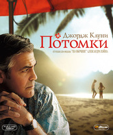Blu-ray Потомки / The Descendants