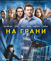 Blu-ray На грани / Man on a Ledge