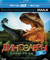 Blu-ray 3D Динозавры Патагонии (3D) / IMAX: Dinosaurs: Giants of Patagonia (3D)