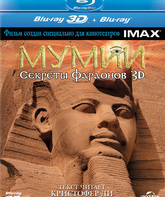 Blu-ray 3D Мумии: Секреты фараонов (3D) / IMAX: Mummies: Secrets of the Pharaohs (3D)