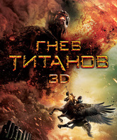 Blu-ray 3D Гнев Титанов (3D) / Wrath of the Titans (3D)