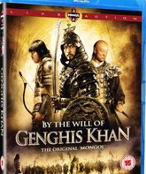Blu-ray Тайна Чингис Хаана / By the Will of Chingis Khan