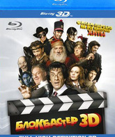 Blu-ray 3D Блокбастер (3D) / Box Office 3D - Il film dei film (3D)